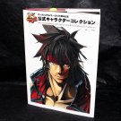 Arc System Works 25 Official Character Collection Japan Game Art Book NEW