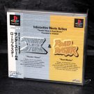 Thunder Storm and Road Blaster PS1 PS One Japan Action Racing Game