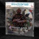 Street Fighter EX2 Arrange Album Japan Arcade PS1 Game Music CD NEW