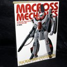 Macross Mechanics Macross 30th Japan Anime Mecha Model Art Book NEW