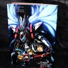 Galactic Armored Fleet Majestic Prince Official Archive Japan Anime Art Book NEW