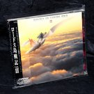 RECORD OF LODOSS WAR SOUNDRACK III ANIME MUSIC Original Soundtrack CD