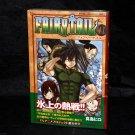 Hiro Mashima Fairy Tail 41 Japan Manga Comic Art Book NEW