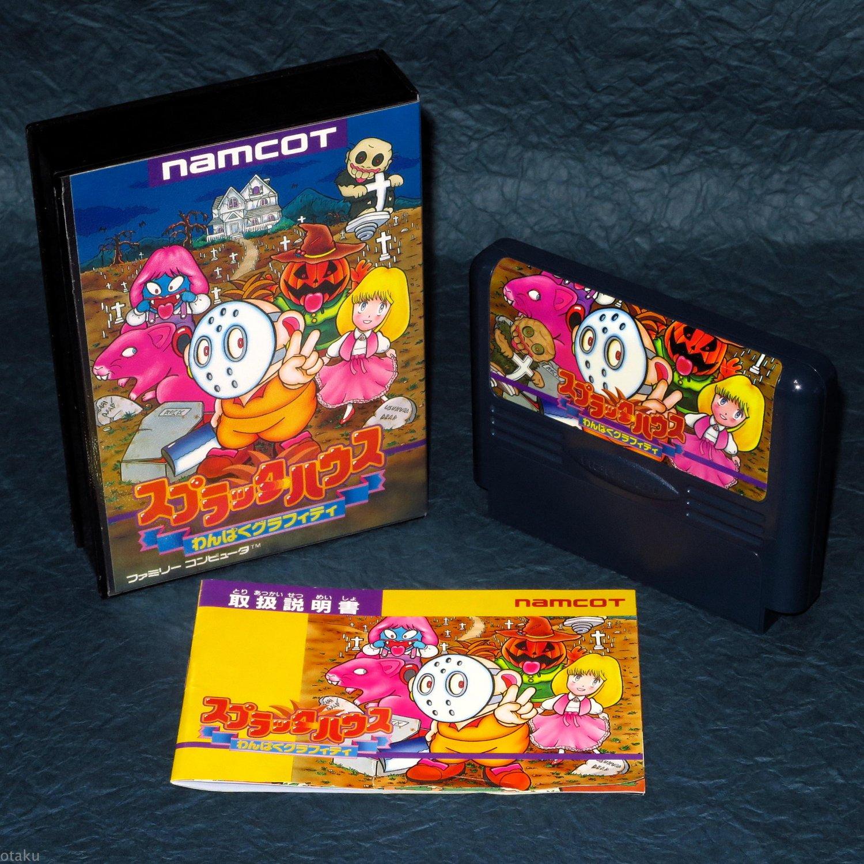 Splatterhouse Wanpaku Graffiti Japan Famicom NES Video Game Action Horror