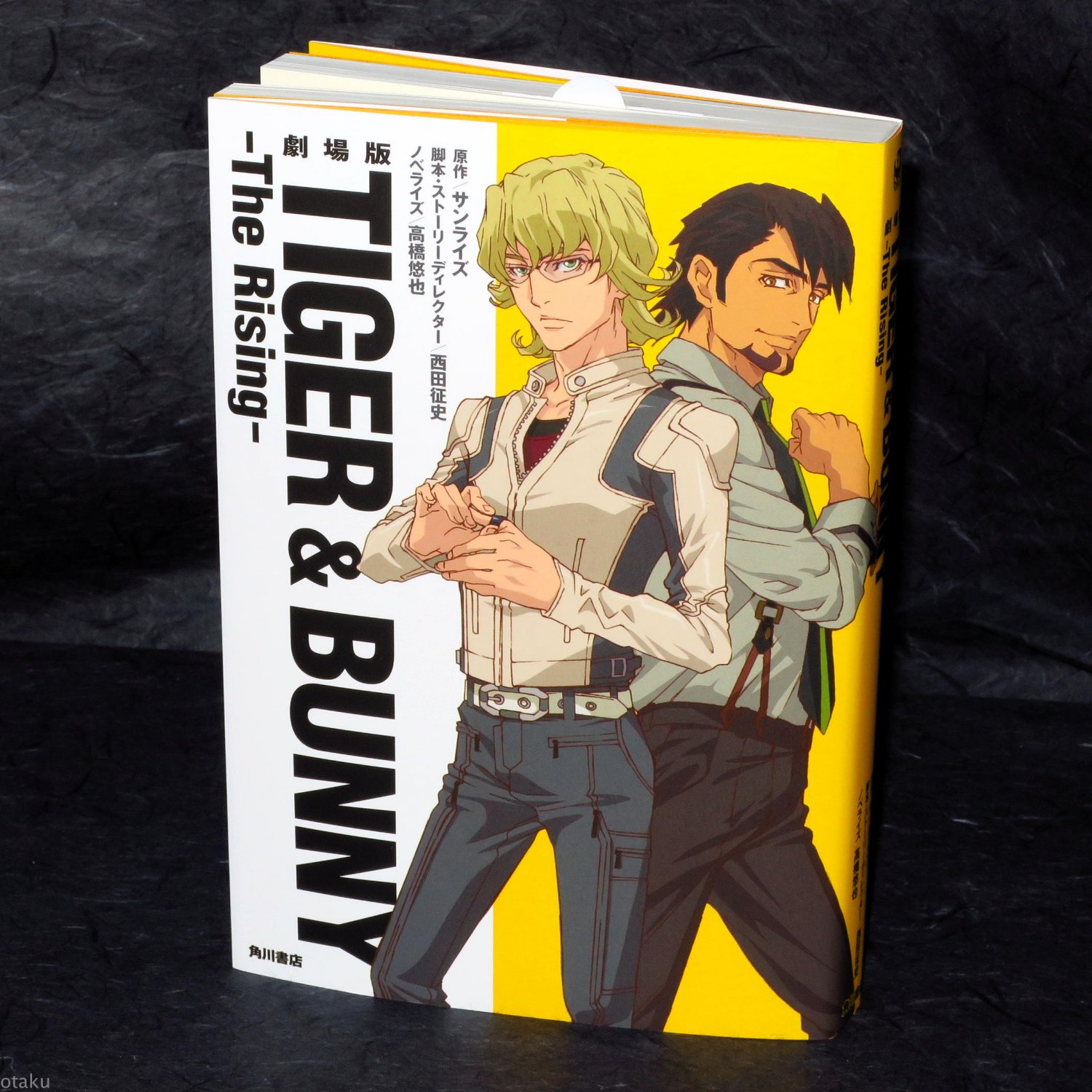 Tiger and Bunny Novel Japan Book NEW