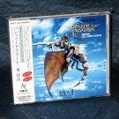 Panzer Dragoon Full Sound Version Sega Japan Game Music CD