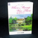 The Art of When Marnie Was There Japan Studio Ghibli Anime Art Book NEW