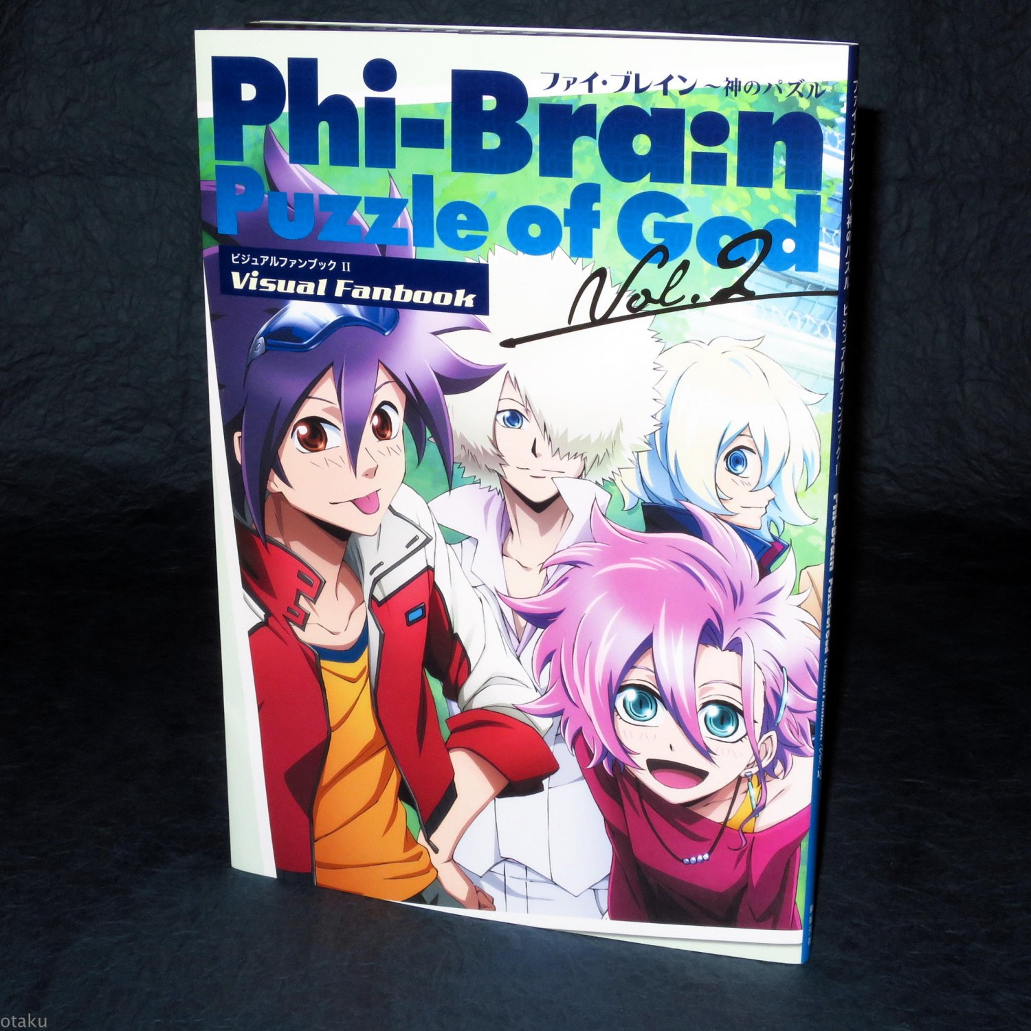 Phi Brain Puzzle of God Visual Fanbook Vol. 2 Japan Anime Art Book NEW