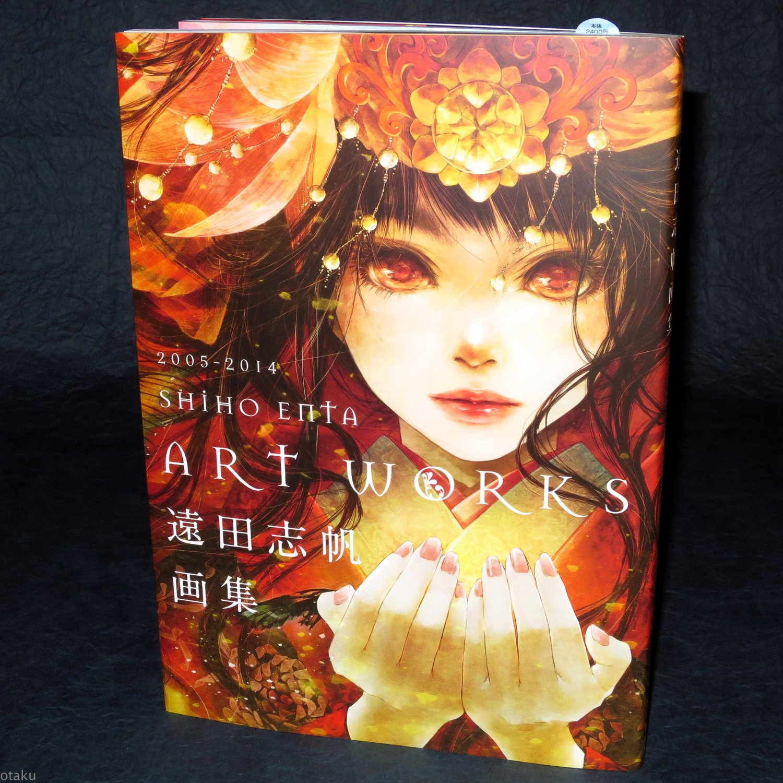 Shiho Enta Art Works 2005-2014 Japan Anime Manga Art Illustrations Book NEW