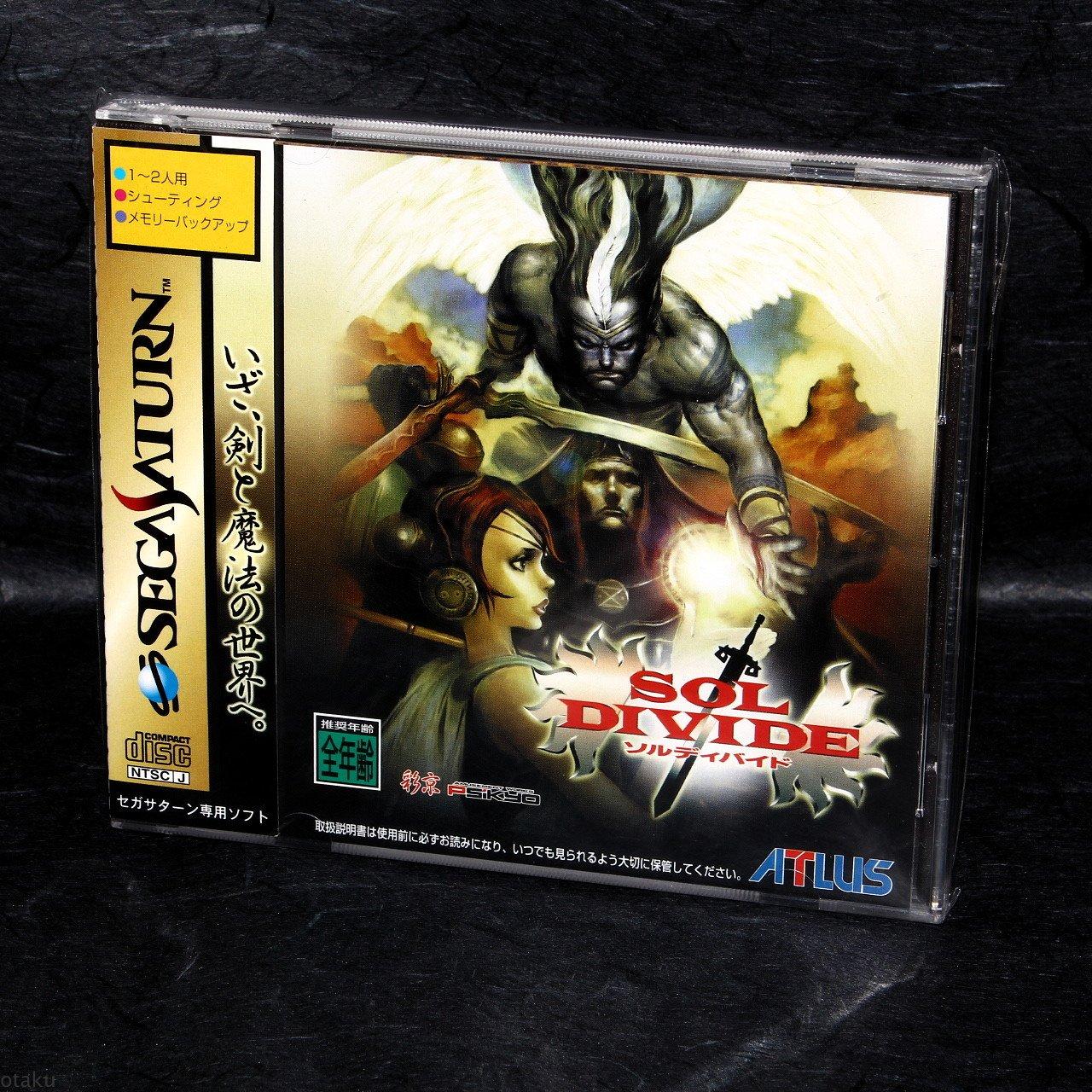 SOL DIVIDE SEGA SATURN Japan Action Shooting GAME ATLUS