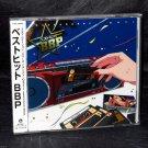 Space Dandy O.S.T.1 Best Hit BBP Japan Anime Original Soundtrack Music CD NEW