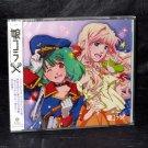 Macross 30th Anniversary Chou Jiku Duet Shu Nyan Kora Japan Anime Music CD NEW
