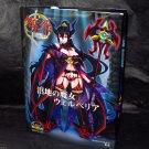 Queen's Blade Rebellion Swamp Witch Werbellia Japan Game Art Book NEW
