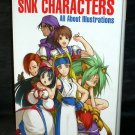SNK CHARACTERS ALL ABOUT ILLUSTRATIONS Japan Neo Geo GAME ART BOOK
