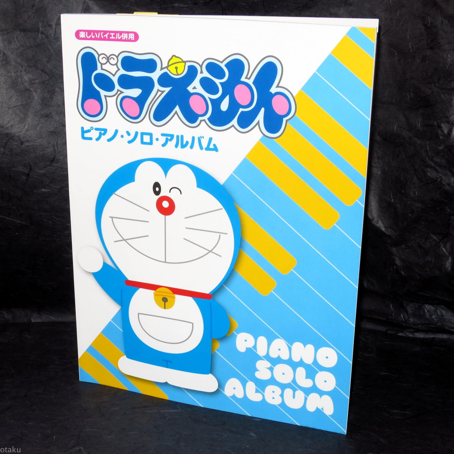 Doraemon Piano Solo Album Music Score Japan Anime Book NEW