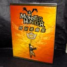 Monster Hunter Hunting Song Collection Piano Solo Duet Score Book Japan NEW