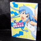 Shinryaku Ika Musume Squid Girl Book Japan Anime Manga Album Art Book