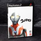 Ultraman PS2 Japan Playstation 2 Action Video Game