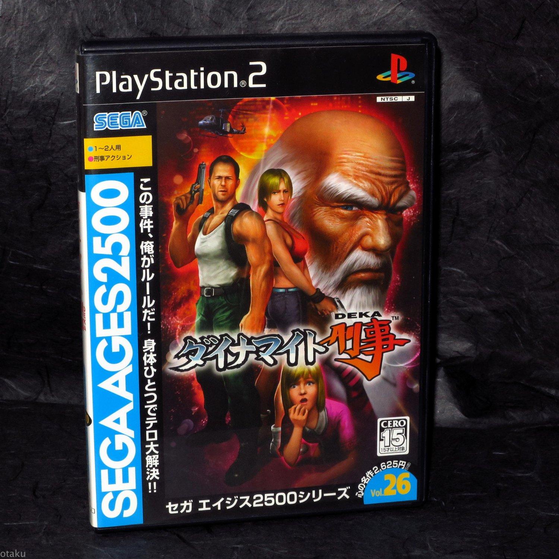 Dynamite Deka PS2 Japan Action Game Sega Ages 2500 Vol 26