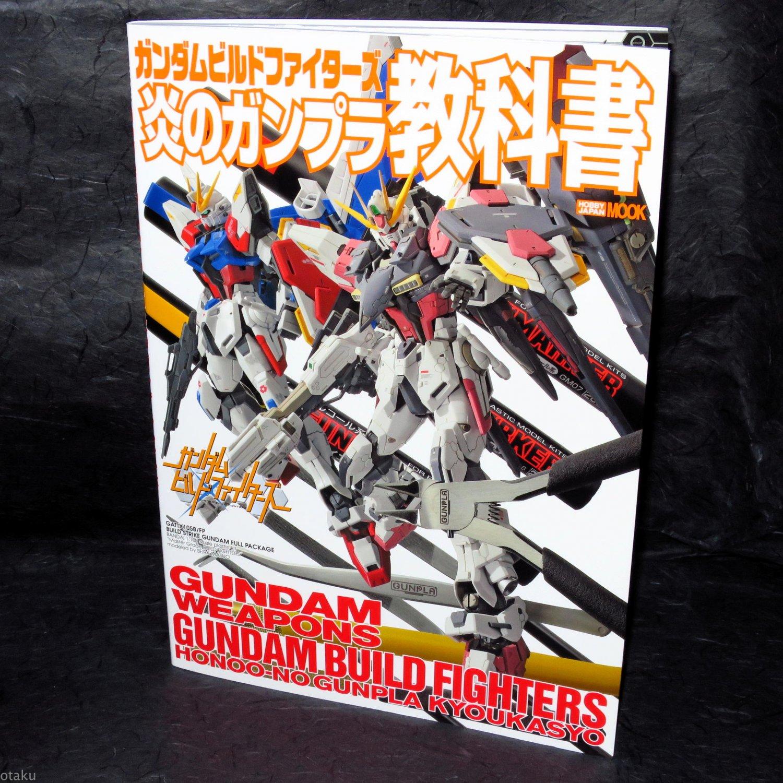 Gundam Build Fighters Model Figure Photo Book Japan Anime Book NEW