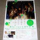 Anohana Anime Japan Original Anime 2014 Large Poster NEW
