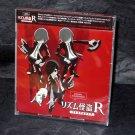 Rhythm Thief Premium Live Original Soundtrack Japan Apple iOS Game Music CD NEW