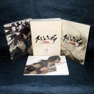 Sword of the Stranger Limited Edition Japan Anime DVD and Storyboard Art Book