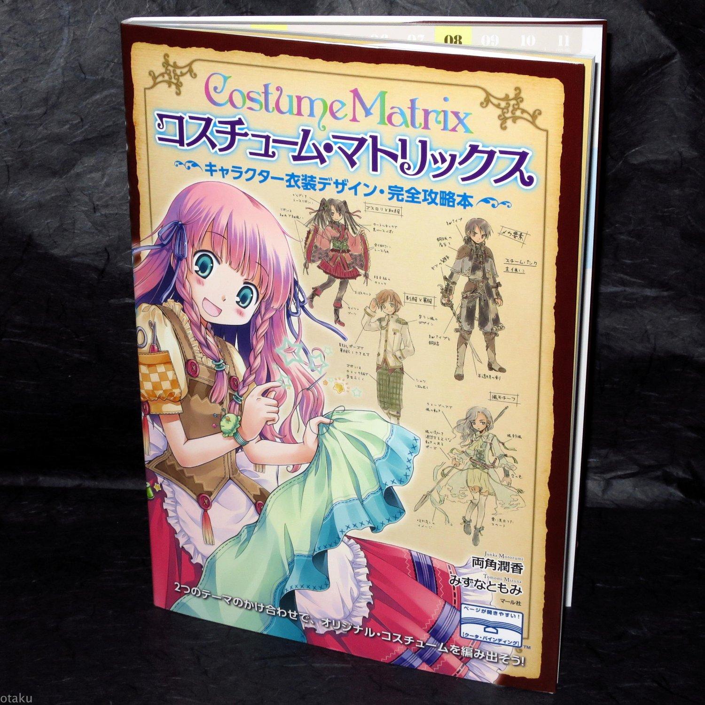 Costume Matrix Design How to Draw Japan Anime Manga Art Guide Book NEW