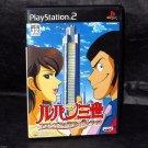 Lupin the 3rd Columbus no Isan wa Akenisomaru PS2 Japan Anime Action Game