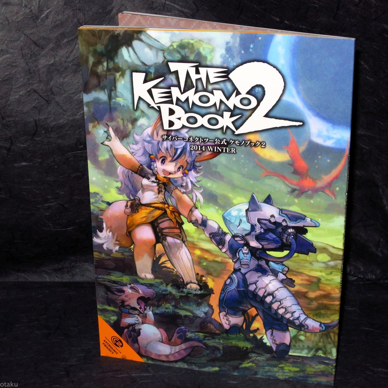 The Kemono Book 2 Japan Furry Animal Characters Game Art -1131
