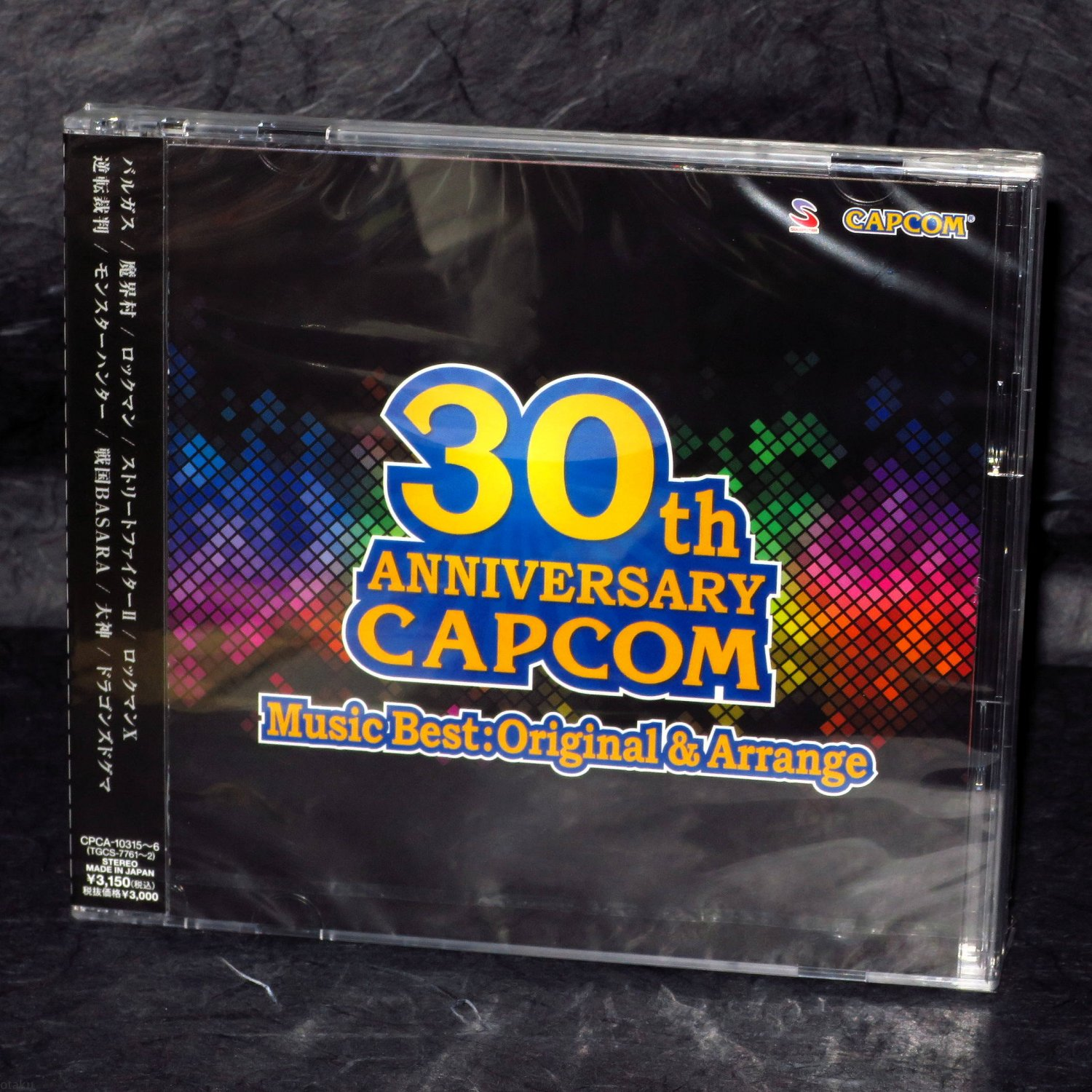 CAPCOM 30th anniversary Music Best Original and Arrange Japan Game Music CD NEW