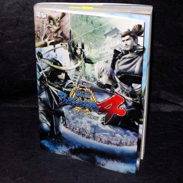 Sengoku Basara 4 PS3 Japan Game Guide Book NEW