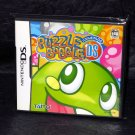 Puzzle Bobble Nintendo DS Japan Taito Action Puzzle Video Game