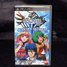 Macross Triangle Frontier PSP Japan Bandai Namco Action Game