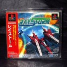 Raystorm PS1 Japan Taito Action Shooting Game Complete