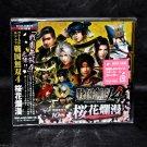 Sengoku Muso Samurai Warriors 4 Ouka Ranman Japan Game Music CD NEW