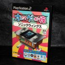 Sonic Wings PS2 Japan Game Oretachi Game Center Zoku plus Game Music CD DVD