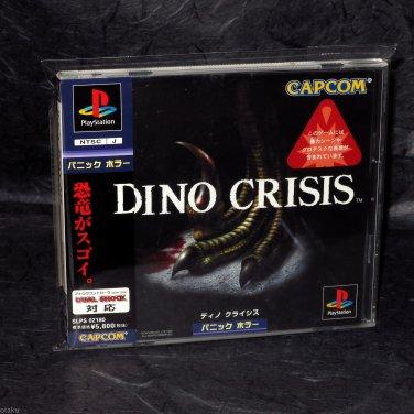 Dino Crisis PS1 Japan Capcom Action Shooting Game