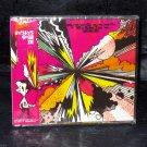 Yura Yura Teikoku III 3 Shintaro Sakamoto Japan Rock Music CD NEW