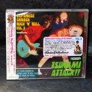Tsunami Attack Of The Japanese Garage Rock N Roll Vol.3 Japan Music CD NEW