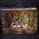 Art of Puzzle and Dragons Z Japan iOS Game Art Book Pazudora NEW