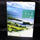 Joe Hisaishi Guitar Solo Music Score Tab Music Book plus 2 Music CD NEW