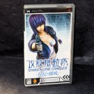 Ghost in the Shell Stand Alone Complex PSP Japan Action Shooting Game