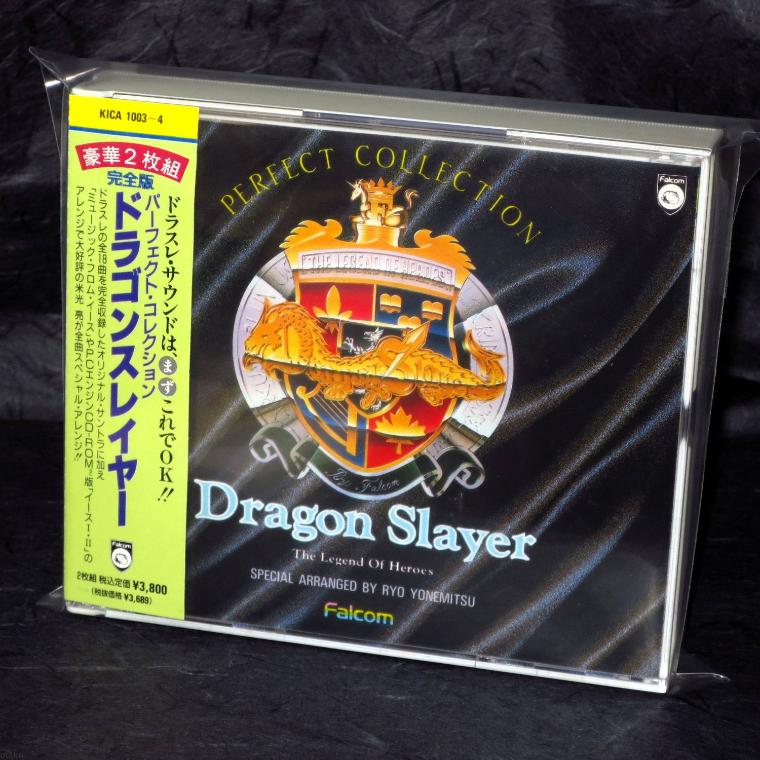 Perfect Collection Dragon Slayer Legend of Heroes Japan GAME MUSIC 2 CD SET