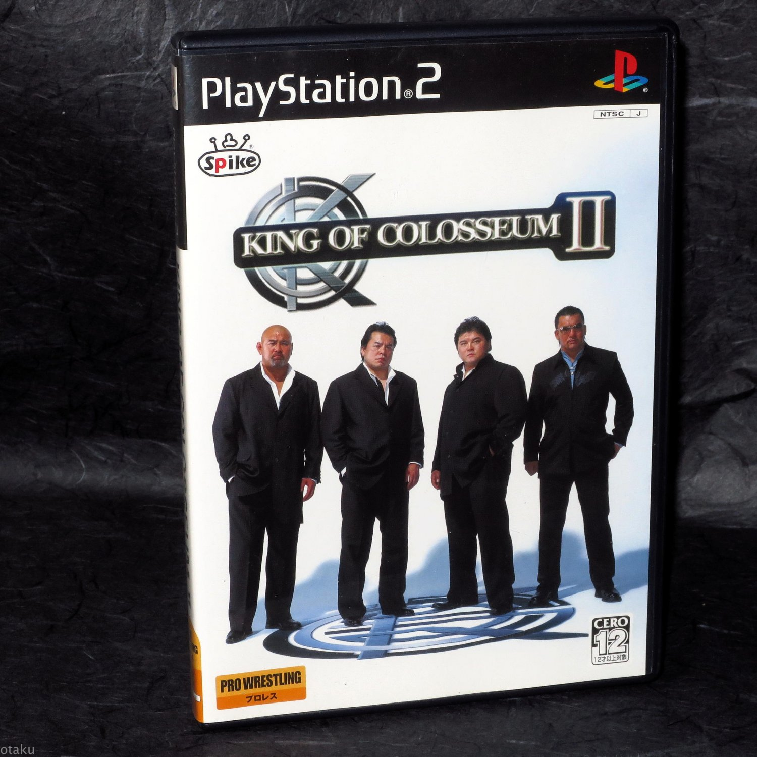 King of Colosseum II PS2 Japan Action Game