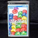 Puyo Puyo 15th Anniversary PSP Japan Sega Action Puzzle Game