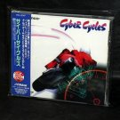 Namco Game Sound Express VOL.23 Cyber Cycles Japan Game MUSIC CD
