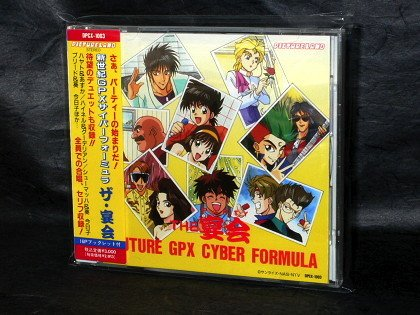 Future GPX Cyber Formula The Party JAPAN ANIME MUSIC CD