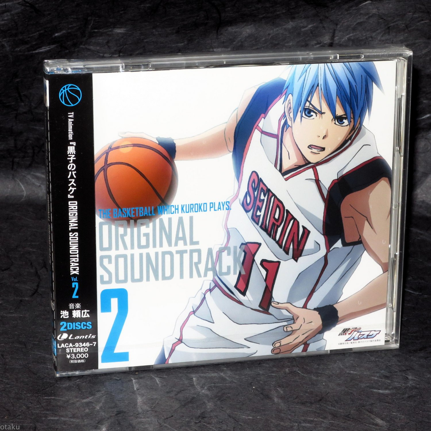 Kuroko's Basketball Kuroko Original Soundtrack Vol.2 Japan Anime Music CD NEW