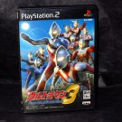 Ultraman Fighting Evolution 3 PS2 Japan Action Fighting Game